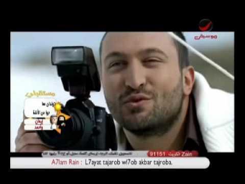 Hasna Zalagh - Ghayib 3ani