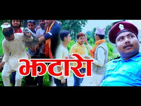 (Nepali Comedy Serial || झटारो || Jhataro || Episode 15 || 22 , Aug, 2018 - Duration: 17 minutes.)