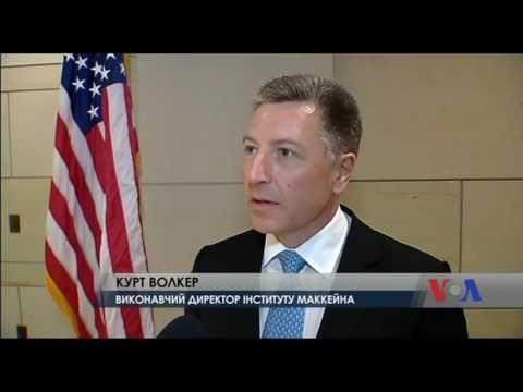 Чи отримає Україна летальну зброю від США?
