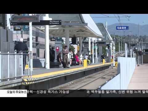 다운타운 메트로 열차 차량과 충돌 2.16.17 KBS America News