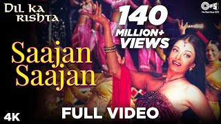 Nonton Saajan Saajan   Video Song   Dil Ka Rishta   Arjun Rampal   Aishwarya Rai   Jaspinder Narula Film Subtitle Indonesia Streaming Movie Download