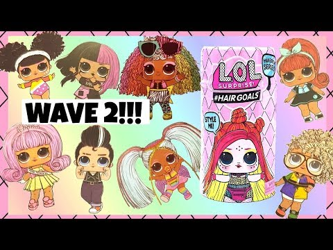 LOL Surprise Hairgoals Wave 2 Full Set Checklist Revealed! New Club! Ultra Rare EDM BB!