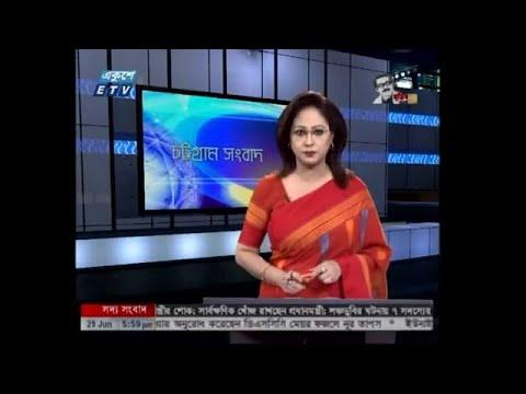 06 pm News || সন্ধ্যা ৬টার সংবাদ || 29 June 2020 || ETV News