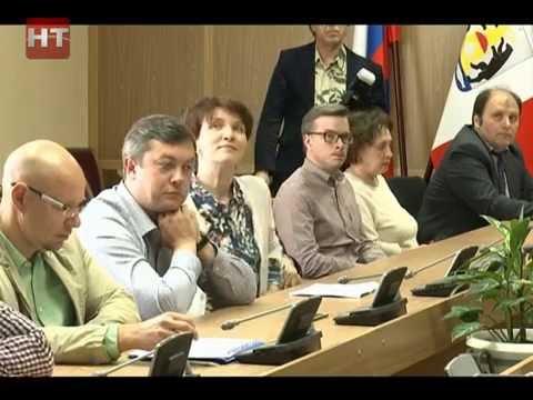 Международный банк реконструкции и развития готов к сотрудничеству с Новгородской областью