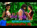 New video|| Din pe Din duno Latke||Priyanshu DJ