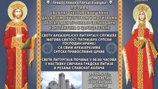 Proslava 1700 godina od Milanskog edikta u Crkvi Sveti Car Konstantin i Carica Jelena. Grad Nis 2013 godine posle Ovaplocenja...