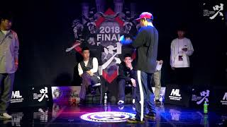 Iron Bear vs Champiwan – 멋 2018 FINAL POPPING 1on1 BATTLE SIDE SEMI FINAL