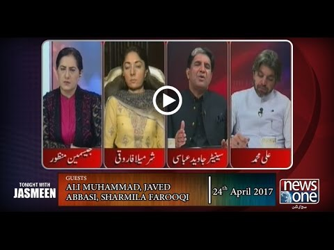 Tonight with Jasmeen 24th April 2017