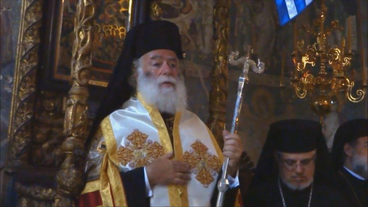 Στο Αγιο Ορος ο Πατριάρχης Αλεξανδρείας Θεόδωρος Β΄