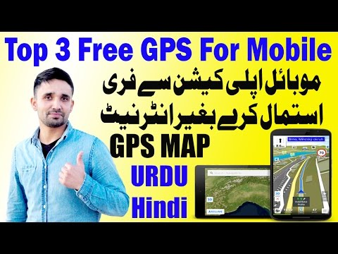 Best Offline GPS and Navigation Apps for Android Free Urdu Hindi