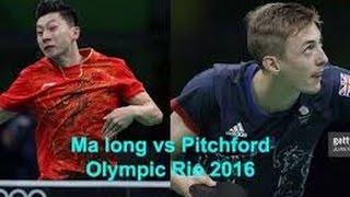 Game Full Ma long vs Pitchford Table Tennis Team Rio 2016. Olimpíadas Rio de Janeiro