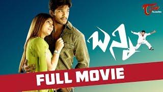 Bunny - Full Length Telugu Movie - Allu Arjun - Gowri Mumjal