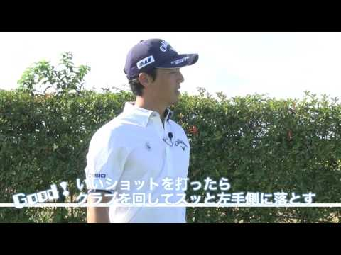 石川遼チャレンジ ~ドライバー所作編~ :1st Golf  …