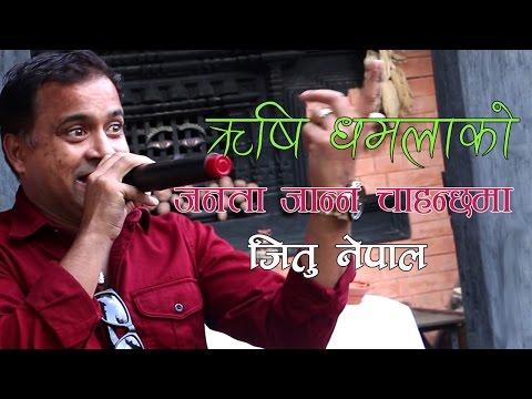 (Rishi Dhamala comedy by Jitu Nepal - Duration: 102 seconds.)
