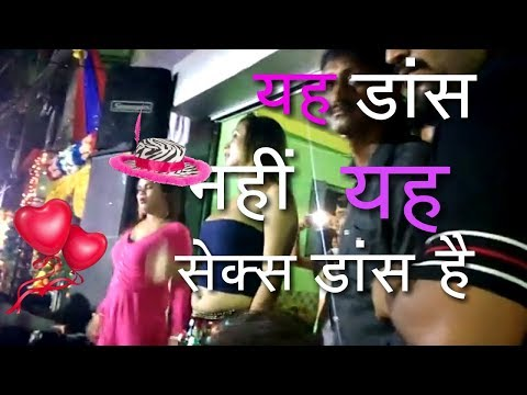 Stage show dance in sex songs Bhojpuri