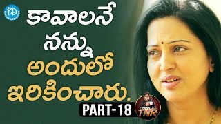 Video Actress Yamuna Exclusive Interview Part #18 || Frankly With TNR || Talking Movies With iDream MP3, 3GP, MP4, WEBM, AVI, FLV November 2018