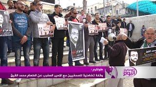 وقفة تضامنية للصحفيين بطولكرم مع الاسير المضرب عن الطعام محمد القيق