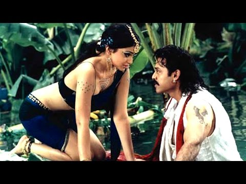 Neredu Pallu Full Video Song || Subash Chandra Bose || Venkatesh, Shriya, Genelia