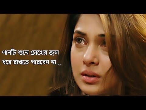 Download গানটি শুনলে কষ্টে বুক ফেটে যাবে ? Bangla New Sad Song 2019 | Rahat ft. Niloy | Official Song HD Mp4 3GP Video and MP3