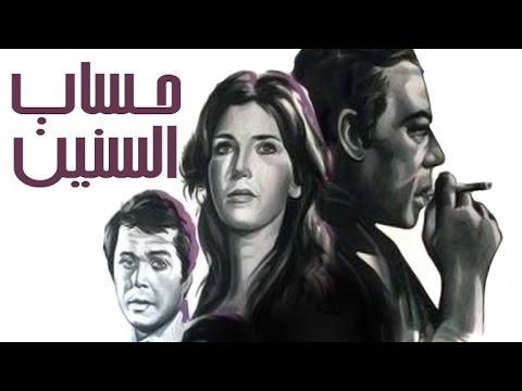 Download Hesab Elsnen Movie -  فيلم حساب السنين HD Mp4 3GP Video and MP3