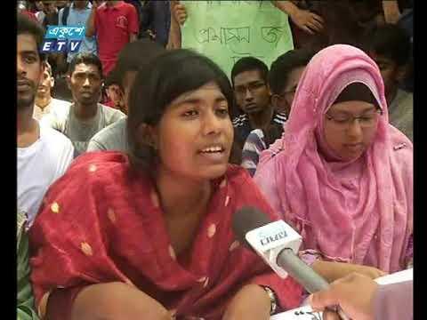 ঢাকা বিশ্ববিদ্যালয়ে শিক্ষার্থীদের ক্লাস-পরীক্ষা বর্জন