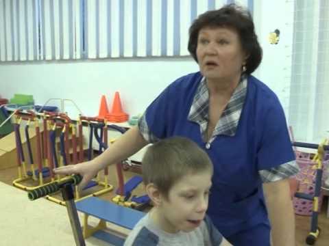 Тренажер для детей особой заботы