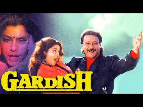 Gardish (1993) Full Hindi Movie | Jackie Shroff, Amrish Puri, Aishwarya