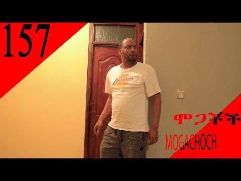 Mogachoch EBS Latest Series Drama - S07E157 - Part 157 - Thời lượng: 33 phút.