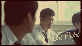 Nonton  Korean Bl  Night Flight    What Is Love Film Subtitle Indonesia Streaming Movie Download
