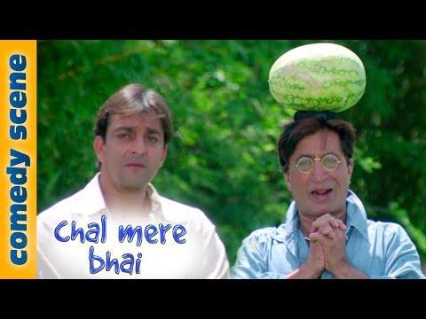 Funny movies - Sanjay Dutt Comedy - Chal Mere Bhai Movie - Salman khan - Karishma Kapoor -#Indian Comedy