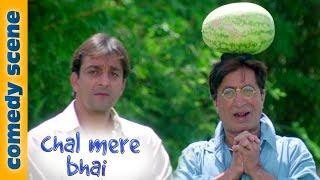 Nonton Sanjay Dutt Comedy   Chal Mere Bhai Movie   Salman Khan   Karishma Kapoor   Indian Comedy Film Subtitle Indonesia Streaming Movie Download