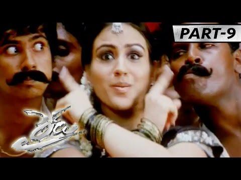 Ride Telugu Full Movie Part 9 || Nani, Tanish, Aksha, Swetha Basu Prasad