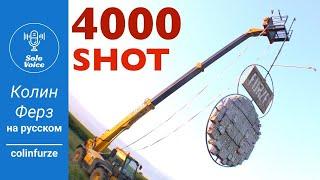 Колин Ферз на русском   11 метровый маятник с фейерверками (часть 2)   colinfurze