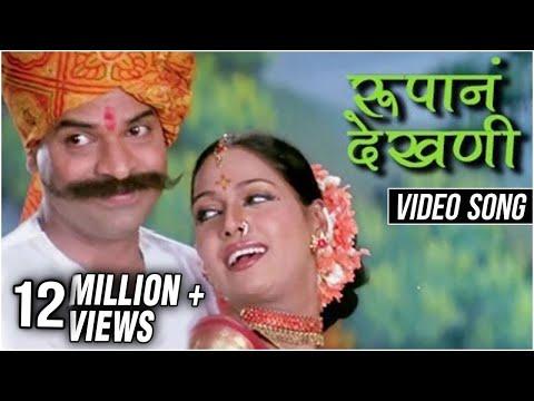 Video रूपान देखणी | Rupaan Dekhani | Pachadlela | Lavani Song Performed By Megha Ghadge | Bharat, Shreyas download in MP3, 3GP, MP4, WEBM, AVI, FLV January 2017