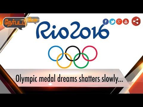 Nerpada-Pesu-Olympic-medal-dreams-shatters-slowly--16-08-16-Puthiyathalaimurai-TV