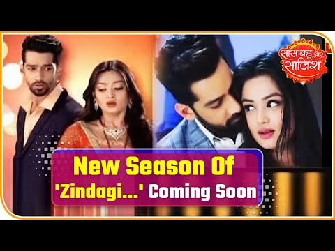'Zindagi Ki Mehek' Season Two Coming Soon On Zee5   Saas Bahu Aur Saazish