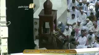 خطبة الجمعة - الشيخ صالح بن حميد - المسجد الحرام - الجمعة 13 صفر 1436