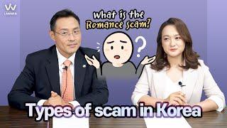 Phone scam│Types of scam in Korea [Part3/5]