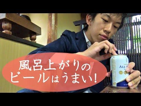 (1)クラシック温泉地・熱海に行ってきた【東海道山陽九州その …