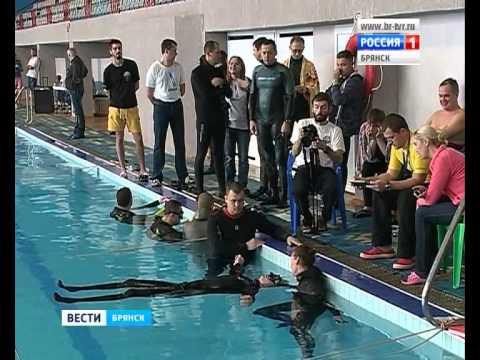 Луганские дети в Брянском басссейне ДОСААФ