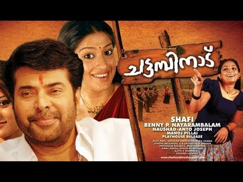 Mammootty Malayalam Movies Full Movie | Chattambinadu | Full Length Malayalam Movie | 2015 Upload