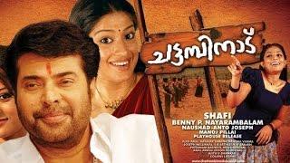 Video Mammootty Malayalam Movies Full Movie | Chattambinadu | Full Length Malayalam Movie | 2015 upload MP3, 3GP, MP4, WEBM, AVI, FLV Maret 2019