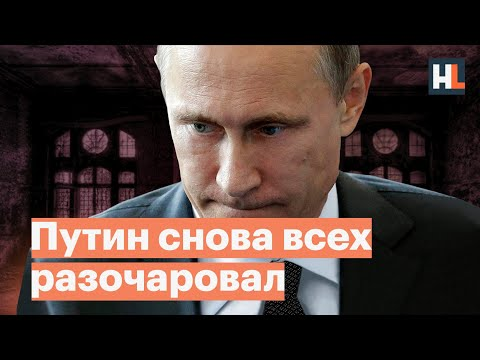 Путин теряет кредит доверия