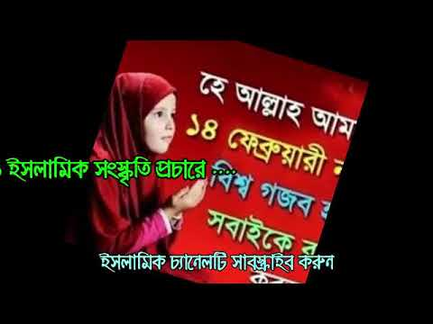 bangla new islamic song - sagor nodi r pahar boney - islamic song bangla new - 74