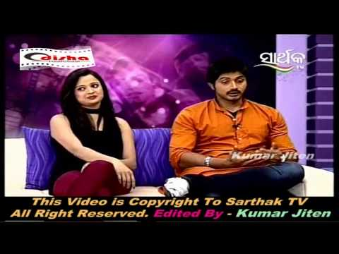 Video Arindam Roy n Priya Choudhury in Ankita Kabita Chandita part -3 download in MP3, 3GP, MP4, WEBM, AVI, FLV January 2017