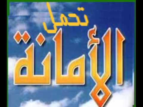 تحمل الأمانة - كلمة للموظفين والعسكريين بالسجن العام في حفر الباطن -  14-7-1437هـ