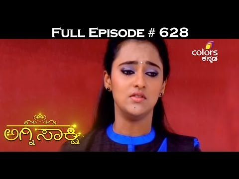 Agnisakshi--26th-April-2016--ಅಗ್ನಿಸಾಕ್ಷಿ--Full-Episode