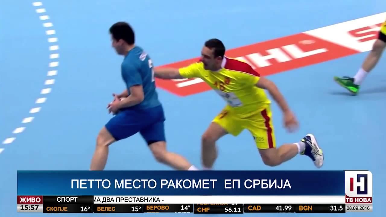 Наумче Мојсовски