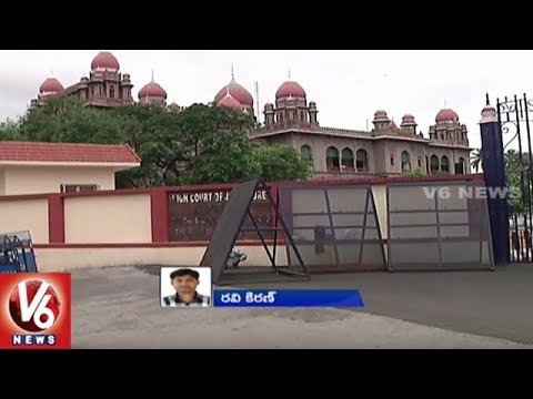Teacher Recruitment Test | Setback For Telangana Govt In High Court