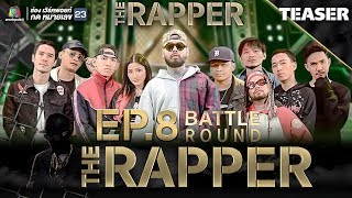 NEXT WEEK | 28 พฤษภาคม 2561 THE RAPPER